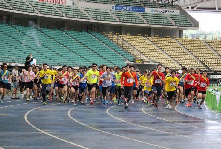 しこく88kmリレーマラソン | 香川(国営讃岐まんのう公園)