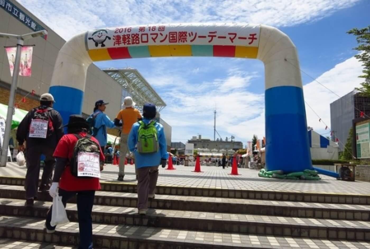 津軽路ロマン国際ツーデーマーチ | 青森(弘前市立観光館・猿賀神社)