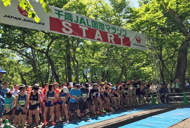 千歳JAL国際マラソン | 北海道(青葉公園内なかよし広場)