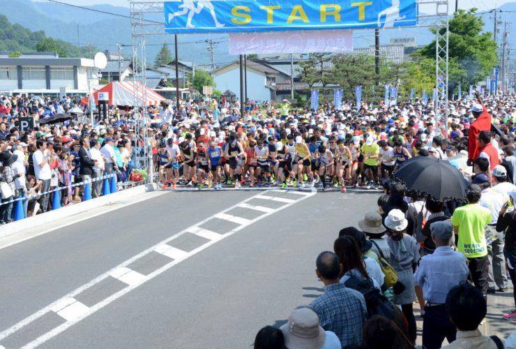 越前大野名水マラソン | 福井(大野市役所)