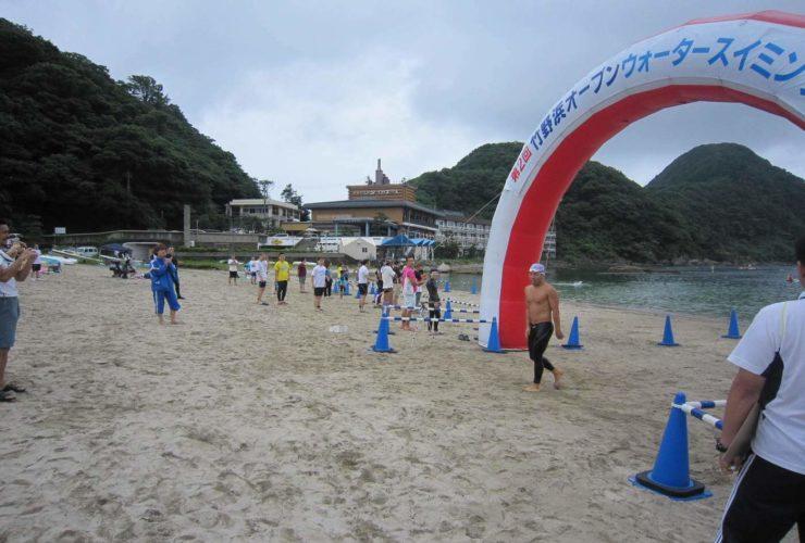 竹野浜オープンウォータースイミング大会 | 兵庫(竹野浜海水浴場)