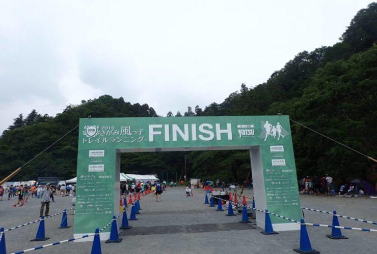 さがみ風っ子トレイルランニング大会   神奈川(城山湖コミュニティ広場)