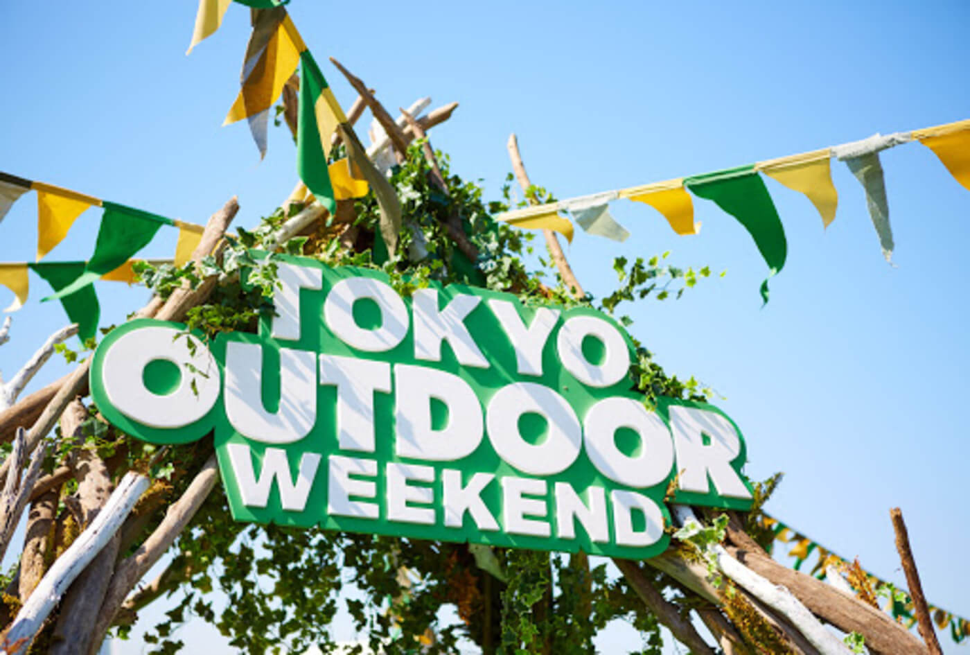 TOKYO OUTDOOR WEEKEND 2020 | 東京(東京臨海広域防災公園)