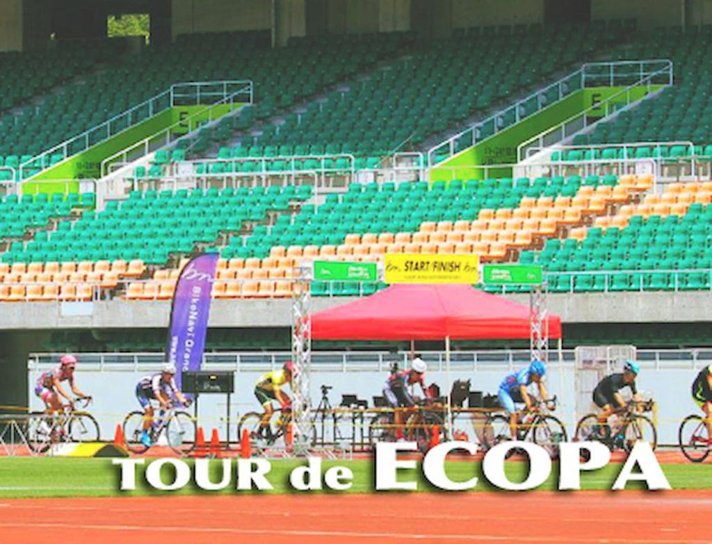 BikeNavi GrandPrix 2020 ツール・ド・エコパ | 静岡(小笠山総合運動公園 エコパスタジアム)