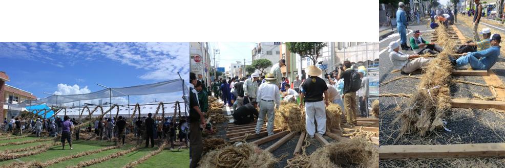 糸満大綱引 | 沖縄県