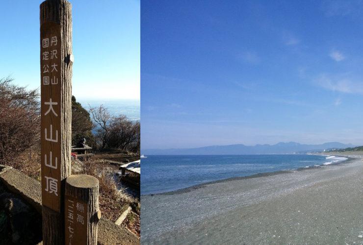 青鳩トレイル大磯 | 神奈川県