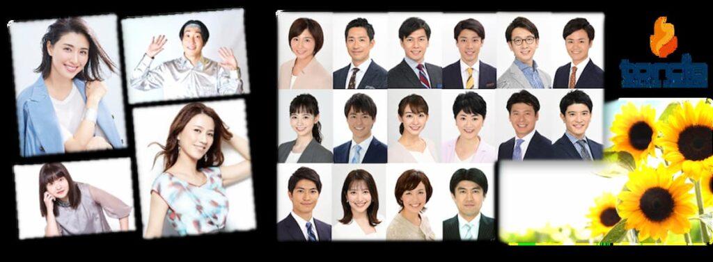 橋本マナミさん、遼河はるひさんなど豪華ゲスト参加の初心者向け特別プログラム/オンラインフィットネス配信サービス『トルチャ』