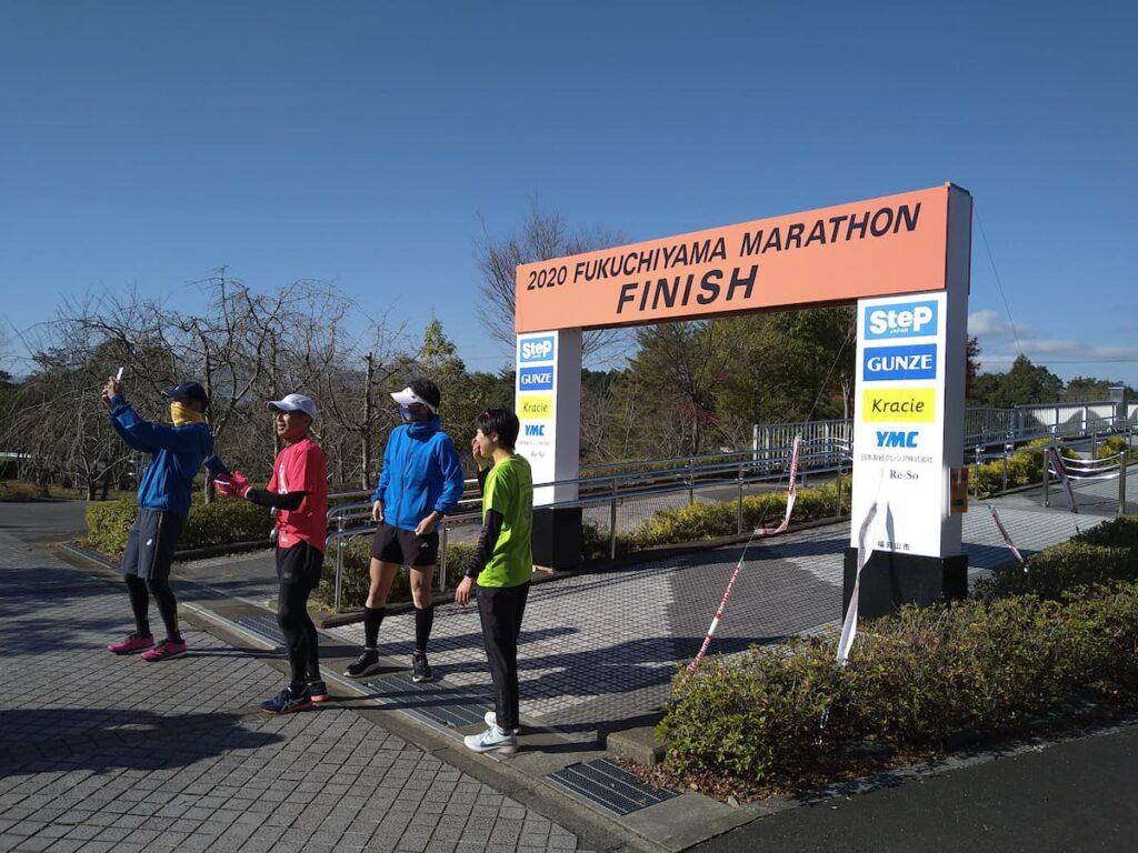 アプリで気軽にマラソン! 2021 FUKUCHIYAMA MARATHON ONLINE開催決定!